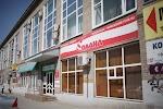 Туристическая компания Солана, Советская улица на фото Перми