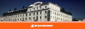 Агролизинг ОАО, Красная улица на фото Минска