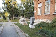 Polevskoi History Museum, Polevskoy, Russia