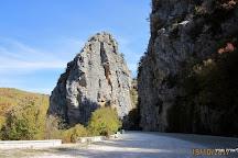 Bridge of Plakidas, Zagorohoria, Greece