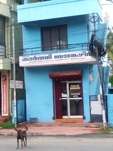 Royal saloon A/C,Kumarapuram, gents beauty parlour thiruvananthapuram
