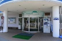 Yamanashi Prefectural Maglev Exhibition Center, Tsuru, Japan