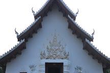 Wat Phrathatchaehang, Nan, Thailand