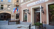 Hotel Justus на фото Риги