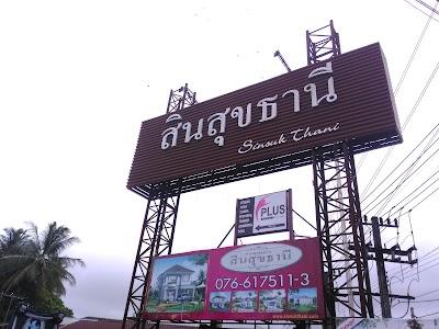 Sinsuk Thanee Village