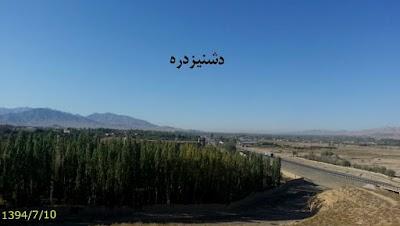 د ملک محمد خان روغتون