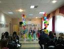 Старооскольский Центр культуры и искусств
