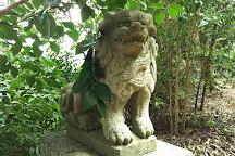 Kasuga Shrine, Nantan, Japan