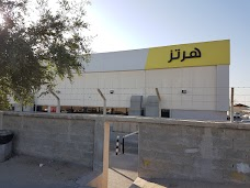 Hertz Car Rental Main Office dubai UAE
