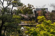 Shosei-en Garden, Kyoto, Japan
