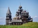 Алем-Тур - туроператор по Карелии, Советская улица, дом 10А на фото Петрозаводска