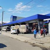 Автобусная станция  Chişinău Central Bus Station