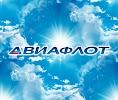 Авиафлот, проспект Ленина на фото Барнаула