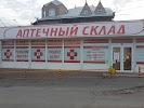 Аптечный Склад, улица Мира, дом 24 на фото Пятигорска
