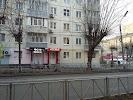 Фотомания62, улица Дзержинского на фото Рязани