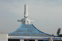 St. Paul's Cathedral, Abidjan, Ivory Coast