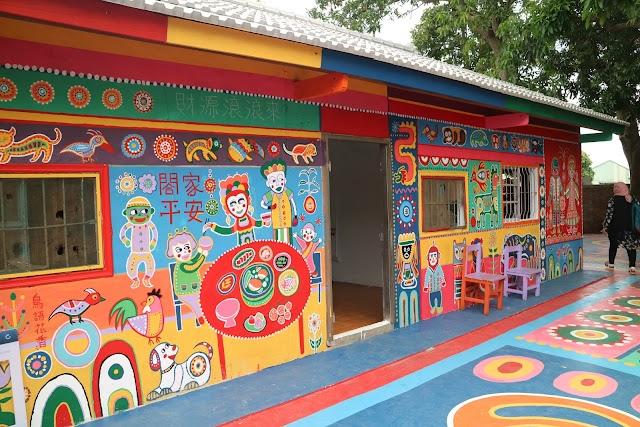 Rainbow Village (Lingdong S. Rd.)
