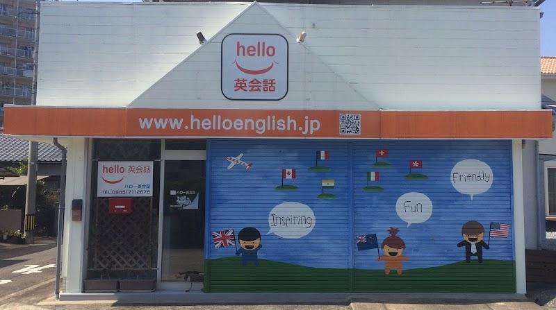 宮崎市Hello 英会話教室