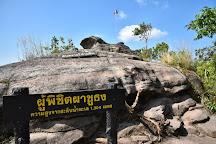 Phu Hin Rong Kla National Park, Phitsanulok, Thailand