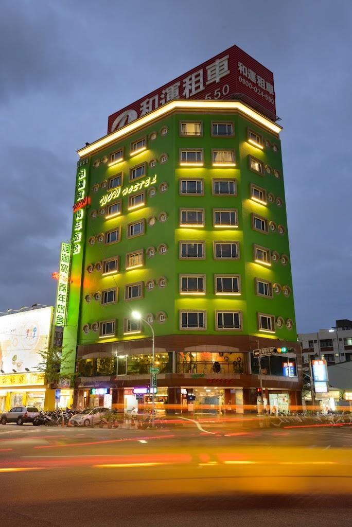洄瀾窩青年旅舍 Hualien Wow Hostel