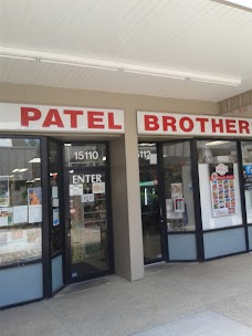 Patel Brothers washington-dc USA