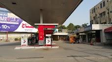 Caltex Petrol Pump کالٹیکس پیٹرول پمپ sargodha