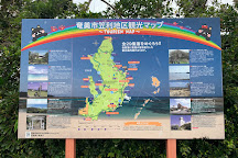 Tomori Beach, Amami, Japan
