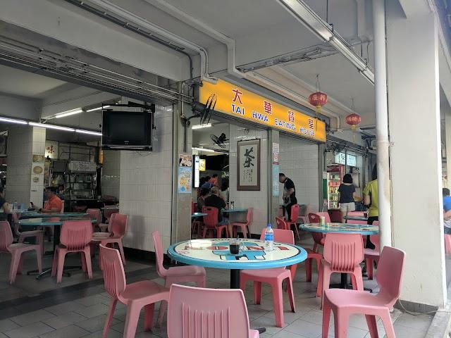 Hill Street Tai Hwa (Vivocity) Pork Noodle LLP
