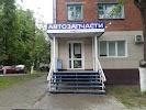 Isnext, улица Бекетова на фото Нижнего Новгорода