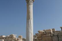 Kourion, Limassol City, Cyprus