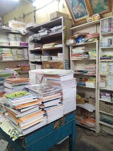Shrikrishna Book Depo amravati