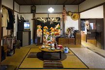 Dagashiyano-yume Museum, Bungotakada, Japan
