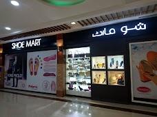 Shoe Mart