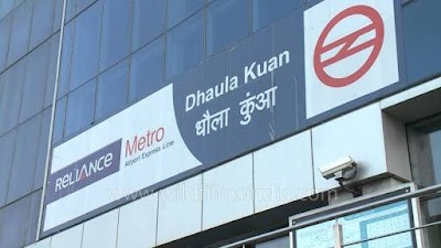 Dhaula Kuan Station
