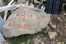 Xianyang Taibai Mountain, Taibai County, China