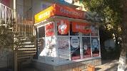 Бережная аптека на фото Абинска