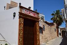Courtyard Bar, Lindos, Greece