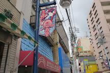 Dobuita Shopping Street, Yokosuka, Japan