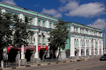 Oryol Museum of Local Lore, Orel, Russia