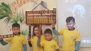 Центр обучения ментальной арифметике - ISMA Kyrgyzstan, улица Турусбекова на фото Бишкека