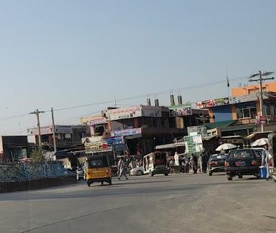 Bakhtani Mobile Zone