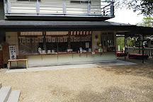 Koshikiiwa Shrine, Nishinomiya, Japan