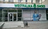 Westfalika, улица Мельникайте на фото Тюмени