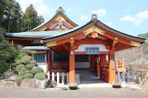 Seigantoji Temple, Nachikatsura-cho, Japan