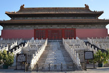 Gate of Heavenly Peace (Tian'an Men), Beijing, China