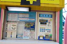 Yokohama Cosmo World, Yokohama, Japan