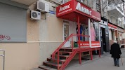 Люкс, Советская улица, дом 2 на фото Саратова