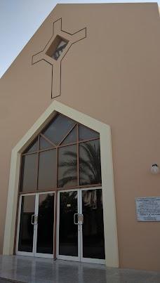 Virgin Mary & St Philopateer Coptic Orthodox Parish dubai UAE