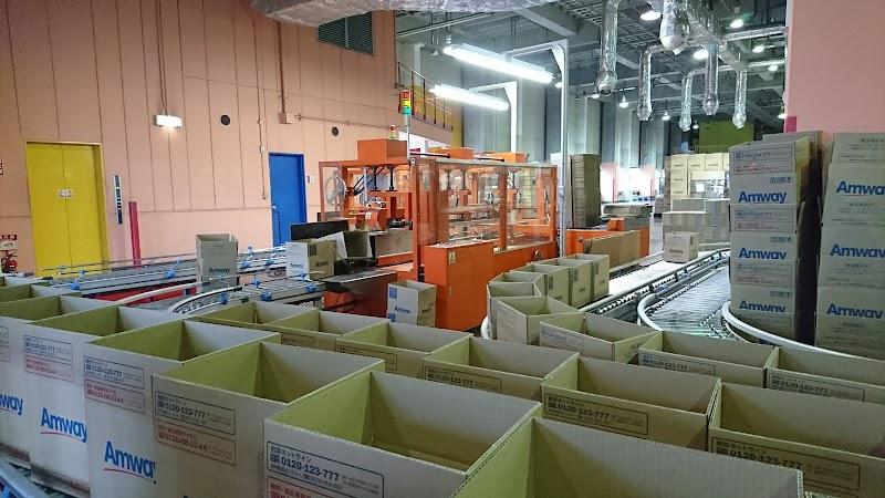 日本アムウェイ(合同会社)八王子流通センター