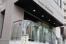 Meguro Parasitological Museum, Meguro, Japan